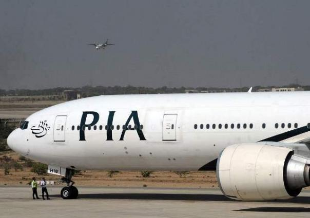 PIA gets another Rs5.6 billion bailout package