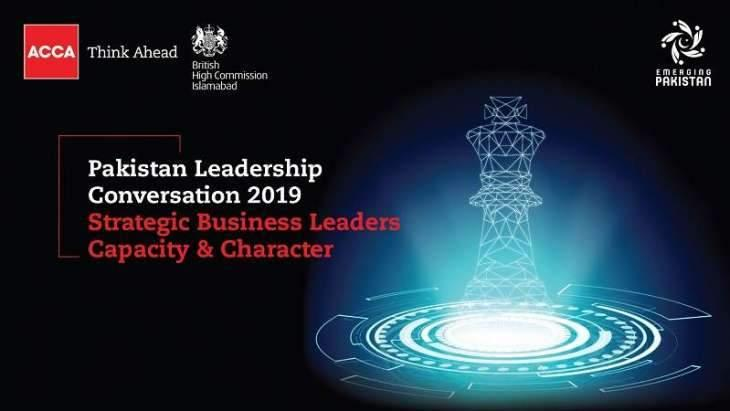 Leaders to meet at PLC 2019 to discuss how to shape future of Pakistan