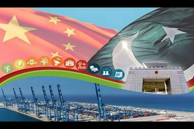 Obortunity and National Defence University (NDU) join hands to present the first International CPEC Workshop (ICPECW)