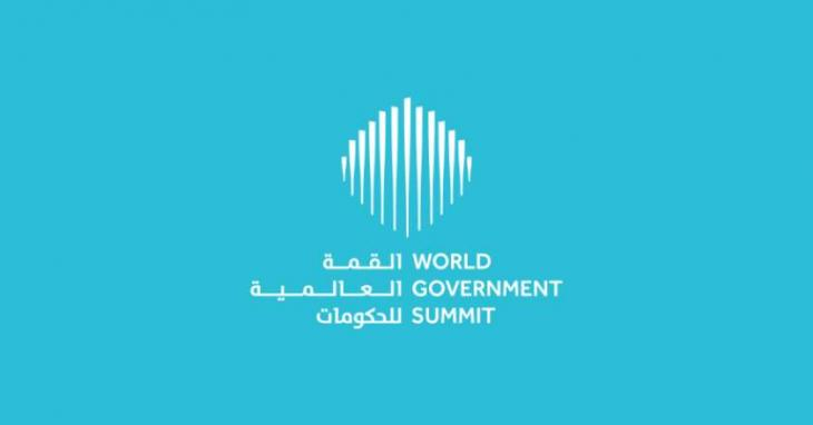 ADD Ministers Hold Informal Talks on World Government Summit Margins