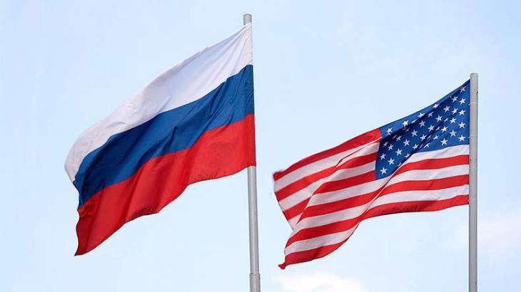 Fresh Session of Commission Under US-Russia New START Treaty to Be Held in April - Ryabkov
