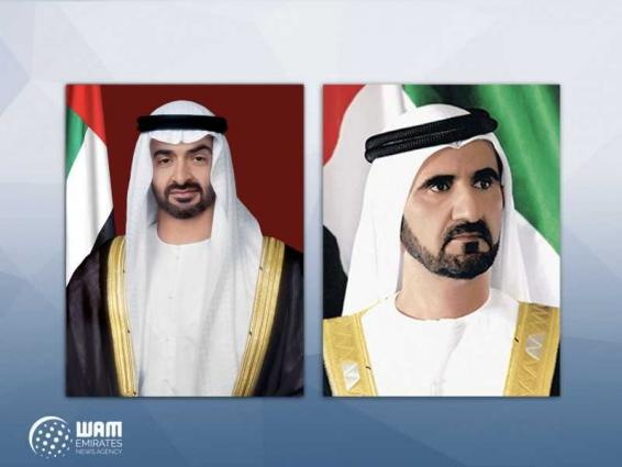 People are centre of government work: Mohammed bin Rashid, Mohamed bin Zayed