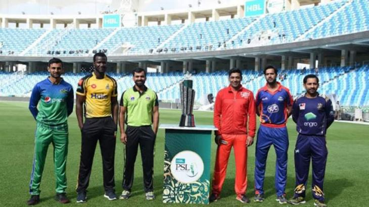 HBL Pakistan Super League trophy unveiled in Dubai