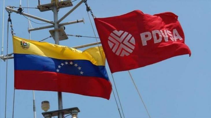 Bulgarian Authorities Block Assets of Venezuela's PDVSA Oil Company - Reports