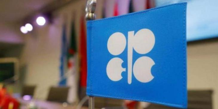 OPEC daily basket price announced for Thursday