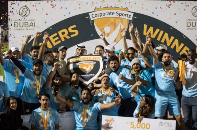 du crowned Champions of inaugural Corporate Sports Championship Dubai