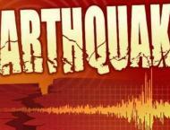 Magnitude 7.1 Earthquake Hits Peru - USGS