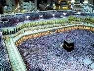 Designated banks remained open on Saturday, Sunday to receive Haj ..