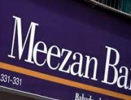 Meezan Bank closes historic Rs 200bn Pakistan Energy Sukuk to res ..