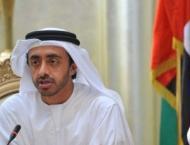 UAE governs healthiest oceans in region according to latest Ocean ..