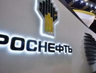 Rosneft CEO Briefly Talked to Venezuelan Ambassador to Russia at  ..
