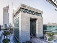 DIFC reaches new heights as it enters 15th year of operations