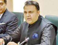 Information Minister Fawad Chaudry likely to step down this week: ..