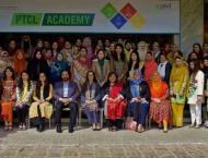PTCL Celebrates International Women's Day