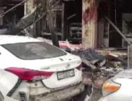 Six People Injured in Car Bomb Explosion in Northern Syrian City  ..