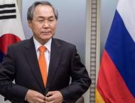 Dates of Kim's Reciprocal Visit to Seoul Under Discussion - South ..
