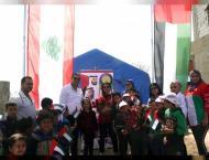 Sheikha Fatima global campaign begins volunteer activities in Sid ..