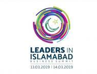 Abacus, Nutshell Forum all set to present 'Leaders in Islamabad B ..
