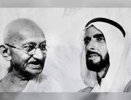 Ministry of Culture and Knowledge Development inaugurates Zayed-G ..