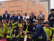 AHC-Kinnaird Girls CUP 2019: Empowering Girls through Cricket