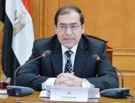 Egypt Ready to Host Future OPEC-Non-OPEC Meetings - Petroleum Mi ..