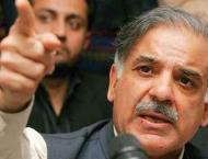 Shehbaz Sharif not given clean chit in laptop scheme