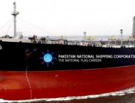 Pakistan National Shipping Corporation faced financial deficit of ..