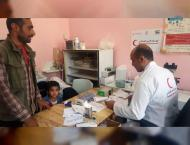 UAE-funded Al Mawasit Hospital continues to provide services to p ..