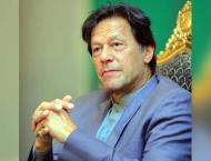 Prime Minister Imran Khan talks to old woman on video call after  ..