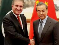 China to Host First-Ever Beijing-Islamabad Strategic Dialogue on  ..