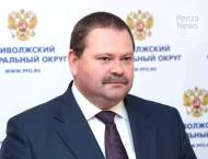 Russian Upper House Delegation Invites North Korean Lawmakers to  ..