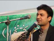 Clean & green Pakistan week ceremony inaugurated