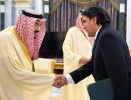 New Pakistani envoy Raja Ali Ejaz presents credentials to Saudi K ..