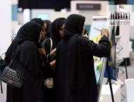 UAE supports Empowering 100 Women Future Leaders Programme in Rwa ..