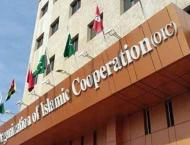 OIC Stresses the Illegality of Israel's Decision on Al-Rahma Ga ..