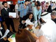 ENOC Group to offer over 200 job opportunities at Careers UAE 201 ..