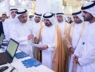 Abdullah bin Salem inaugurates ACRES 2019
