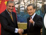 China, Pakistan to Deepen Cooperation Against Terrorism - Foreign ..