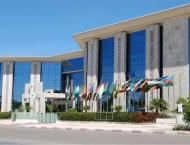 OIC Member States Express Grave Concern over Increased Anti-Musli ..