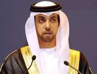 UAE Ministerial Development Council discusses formation of higher ..