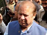 JIT records Nawaz Sharif's statement on Model Town tragedy