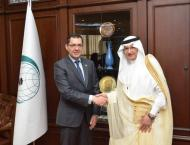 OIC Secretary General Receives Irish Ambassador to the Kingdom of ..