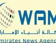 WAM, Sputnik sign MoU on news exchange