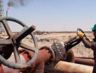 Iraqi Kurdistan Aims to Up Kirkuk Oil Output to 600,000Bpd Despit ..
