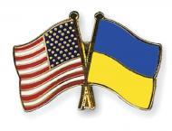 Ukraine's Defense Minister, US Congress Delegation Discuss Defens ..