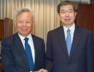 ADB, AIIB sign agreement on co-financing arrangement for further  ..
