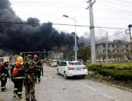 Blast at Chinese chemical plant kills 47, more than 600 injured