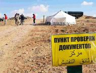 No Humanitarian Convoy Can Improve Situation in Rukban Camp - Rus ..