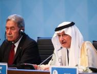 OIC Foreign Ministers Call for Action to Counter anti-MuslimHate  ..