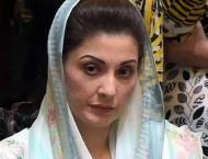 Maryam Nawaz announces to stand outside Kot Lakhpat jail in prote ..